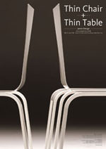 Thin Chair + Thin Table